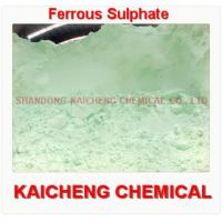 Quality Ferrous sulphate - green vitriol- FeSO4.7H2O for sale