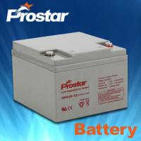 Wholesale Prostar gel battery 12v 26ah from china suppliers
