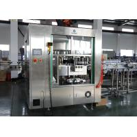 China OPP Liquid Wine Bottle Labeling Machine Full Automatic Rotary Hot Melt Glue on sale