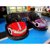 Sibo Bumper Cars Amusement Park For Kids Bumper Car