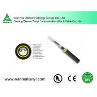 Factory Supply Optical fiber cable ADSS Superior Quality