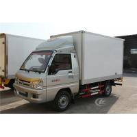 Wholesale Forland Freezer Delivery Truck , 1 Ton Fresh Vegetable Cooling Refrigerated Van Truck from china suppliers