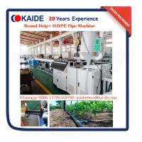 China Irrigation drip tube machine to produce Normal HDPE Pipe with lower price, China factory on sale