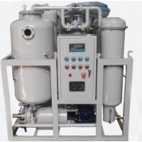 Wholesale Dehydration Dedicated Oil Purifier from china suppliers