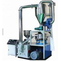 China Miller / Grinder PVC Pulverizer Machine , Plastic Pulveriser Machine Full Automatic Feeding on sale