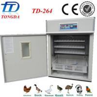 Buy cheap Automatic Egg Incubator for 264 eggs from wholesalers