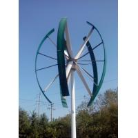 Wholesale 10KW vertical axis wind turbine from china suppliers