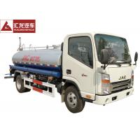 Wholesale Water Bowser Water Tank Truck Anticorrosion Rust Protection With JAC Chassis from china suppliers