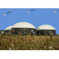 Wholesale Light Weight Membrane Gas Holder PVDF And UV Curing Pretreatment from china suppliers