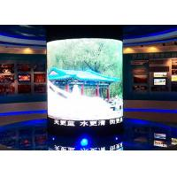 China P5 Advertising Video Full Color LED Panel Display Fix Install , CE / ROHS / FCC on sale