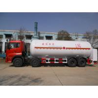 China Hydraulic Control Transport Semi Trailer For Liquid Natural Gas on sale