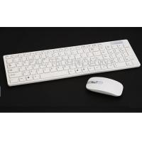 Buy cheap Bluetooth wireless silicone medical keyboard with waterproof from Wholesalers