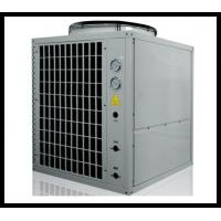 Wholesale Hot sale heat pump for pool,19.8kw,Swimming pool heat pump from china suppliers
