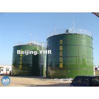 Wholesale NSF / ANSI 61 Standard Bolted Steel Tanks Vitreous Enamel Coating Process from china suppliers
