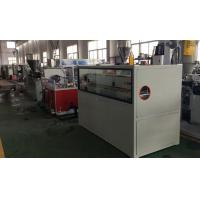 Flexible Spiral Plastic Pipe Extrusion Machine Full Automatic Design
