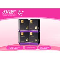 Wholesale Healthy 290mm Long Sanitary Napkins With Unique Pearl Wool Surface Providing OEM & ODM Service from china suppliers