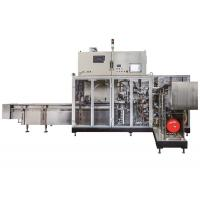Buy cheap 60 bags per minute packing speed sanitary napkin pre-made bag packing machine from wholesalers