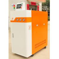 Wholesale 125 Kw Mold Temperature Controller Steam Heating And Tap Water Cooling from china suppliers