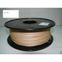 Wholesale 1.75mm / 3.0mm  3D Light Wood Filament For 3D Rapid Prototyping from china suppliers