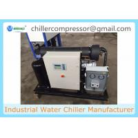 Wholesale PPR Shell Evaporator Seawater Cooled Chiller for Fish Fresh from china suppliers