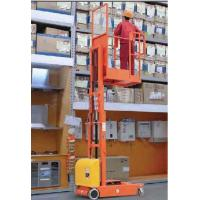 Wholesale High Quality Electric Order Picker  from china suppliers