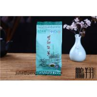 Wholesale Green Tea |Peng Xiang 100g Vaccum  Packaged Frist Grade China Roasted  Concentrated Green Tea Leaf from china suppliers