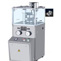 Wholesale Rotary Tablet Press Pill Machine For Pharmaceutical Use , Tablet Punch Press from china suppliers
