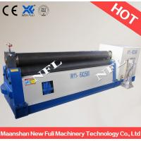 China CE Electric Slip Roll, 3 Roller Plate Rolling Machine,Plate Roller on sale