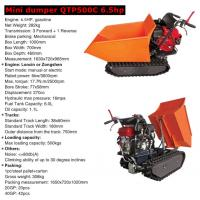 China Good quality Mini dumper QTP500C 6.5HP with fair price from China on sale