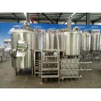 Wholesale 5BBL micro beer brewery brewing equipment beer pub for restaurant electric brewing system from china suppliers