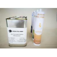 China Low VOC Liquid Modified Silicone Polymer , Moisture Cured Sealant Polymer on sale
