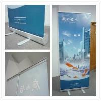 Wholesale Roll Screen (model 2) from china suppliers