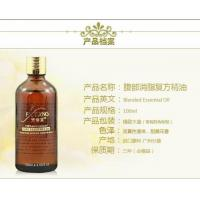 Wholesale natural SPA fat burner blended essential oil from china suppliers