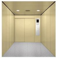 China 2T - 7T Warehouse Freight Elevator High Performance For Factory / Shopping Mall on sale