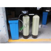 China Manual Fiber Reinforce Plastic Water Softener Tank For Steam Boilers / Heat Exchangers on sale