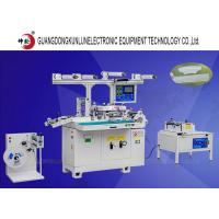 Wholesale Mobile Accessories Display Label Flatbed Die Cutting Machine Computerized from china suppliers