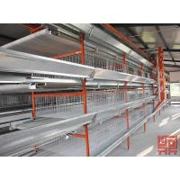 Buy cheap Broiler Cage from wholesalers
