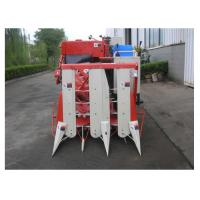 Wholesale Half Feeding Rice Crawler Combine Harvester Self Propelling 4BLZ-120 for Dry and Paddy Fields from china suppliers