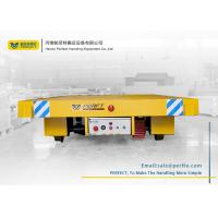 Wholesale 20 ton rail electric transfer flat carts for material handling from china suppliers