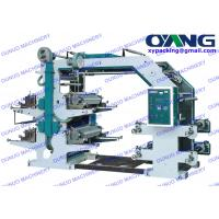 Buy cheap YT-41200 Four Color Flexo Printing Machine from Wholesalers