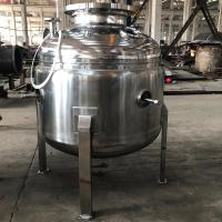China Continuous Stirred Tank Reactor In Chemical Industry Multi Functional on sale