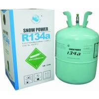 Wholesale Refrigerant gas R134A from china suppliers