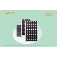 Wholesale Photovoltaic Solar Electric System solar panel (80w-250w ) from china suppliers