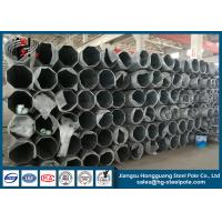 Wholesale 68KV Philippines Steel Tubular Pole For Transmission Line Project from china suppliers