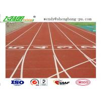 Buy cheap Imperious Self-knot Pattern Rubber Running Track for 400m Standard Stadium Floor IAAF from Wholesalers