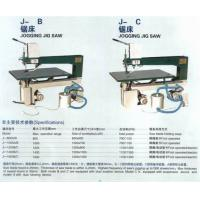 Wholesale Diamond Jigsaw Die Board Maker Auto Bender Machine Equiped With Duest Device from china suppliers