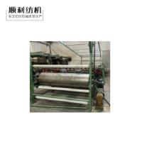 China Auto Vertical Fabric Cloth Polishing Machine , New Textile Machinery Low Noise on sale