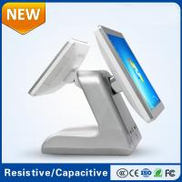 Wholesale Fashion all in one point of sale systems / cell phone store pos system from china suppliers
