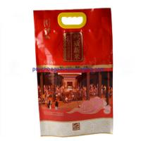 Wholesale Plastic laminated material bag for food packaging, polypropylene plastic rice bag with handle from china suppliers