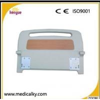 Wholesale PP Bed Headboard Footboard Hospital Bed Accessories Certificate ISO / CE from china suppliers